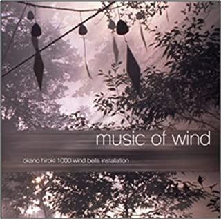 MUSIC OF WIND~1000 Windbells Installation~