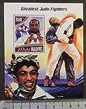 Maldives 2014 sport judo ilias iliadis teddy riner martial arts s/sheet mnh JandRStamps 453201