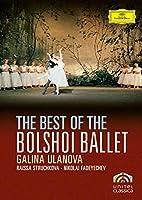 The Bolshoi Ballet - The Best Of [Italian Edition]