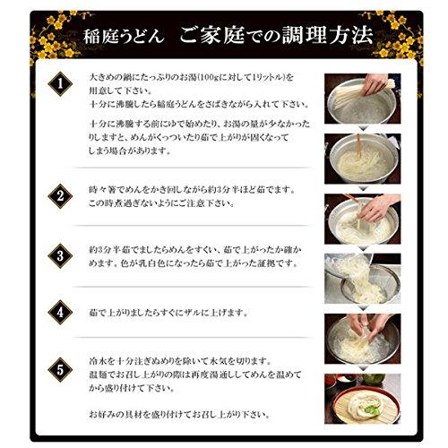 秋田県産株式会社きりたんぽ稲庭うどんお試しセット2~3人前