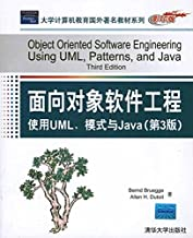 Object-Oriented Software Engineering (using UML. Patterns and Java) (3) (photocopy)(Chinese Edition)
