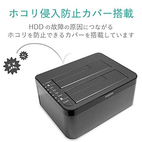 ロジテックHDDスタンド2ベイデュプリケーターHDDSSD対応USB3.0データバックアップ/消去ソフト無償ダウンロード可能LGB-2BDPU3ES