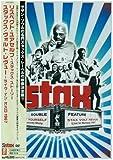 リスペクト・ユアセルフ~スタックス・ストーリー [DVD] image