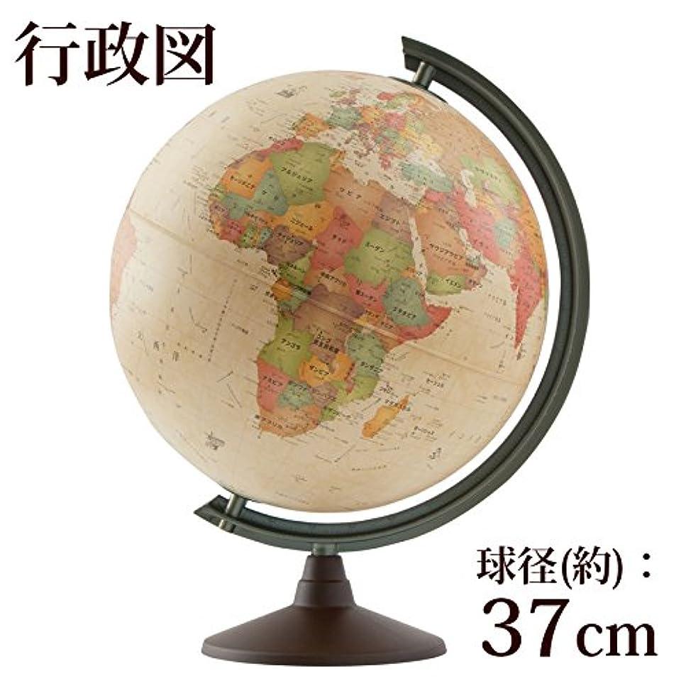 ひそかに合唱団マリナー地球儀 大型 球径37cm インテリア アンティーク セピア 和文 日本語 行政図
