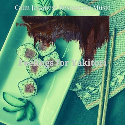 Calm Japanese Restaurant Music