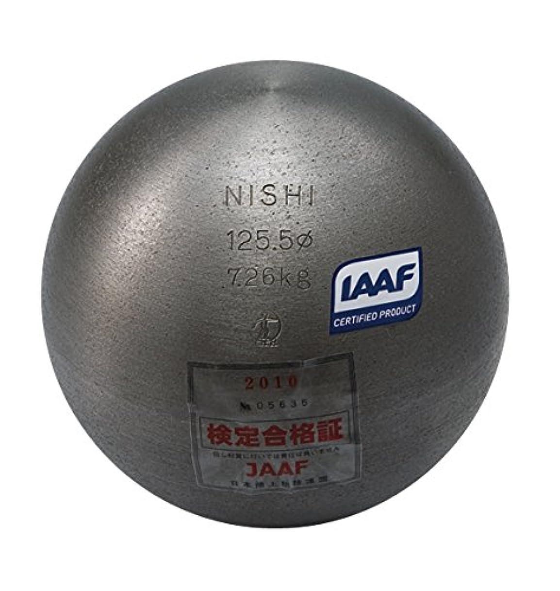傾いたフラッシュのように素早くプーノNISHI(ニシ?スポーツ) 陸上競技 砲丸投 砲丸 7.260kg 鉄製 F251