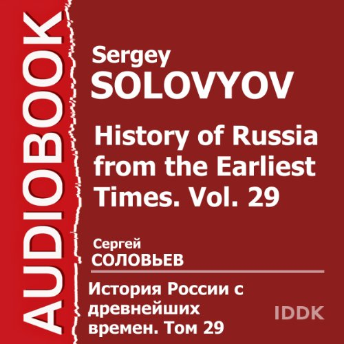 History of Russia from the Earliest Times, Vol. 29 [Russian Edition] audiobook cover art
