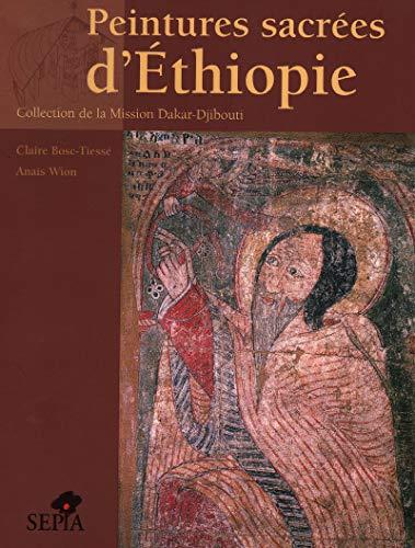PEINTURES SACRÉE D'ETHIOPIE