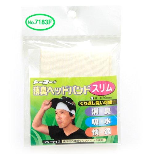 TOYO d?odorant bandeau Slim NO.7183-F (japon importation)