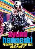 ayumi hamasaki PREMIUM COUNTDOWN LIVE 2008...[DVD]