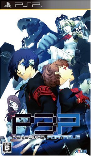 Persona 3 Portable (japan import)