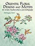 Oriental Floral Designs and Motifs for Artists, Needleworkers and Craftspeople (Dover Pictorial Archive)