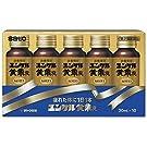 【第2類医薬品】ユンケル黄帝液 30mL×10 (旧品)