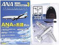 【4】 エフトイズ 1/300 ANAウイングコレクション Vol.3 DC-3 単品