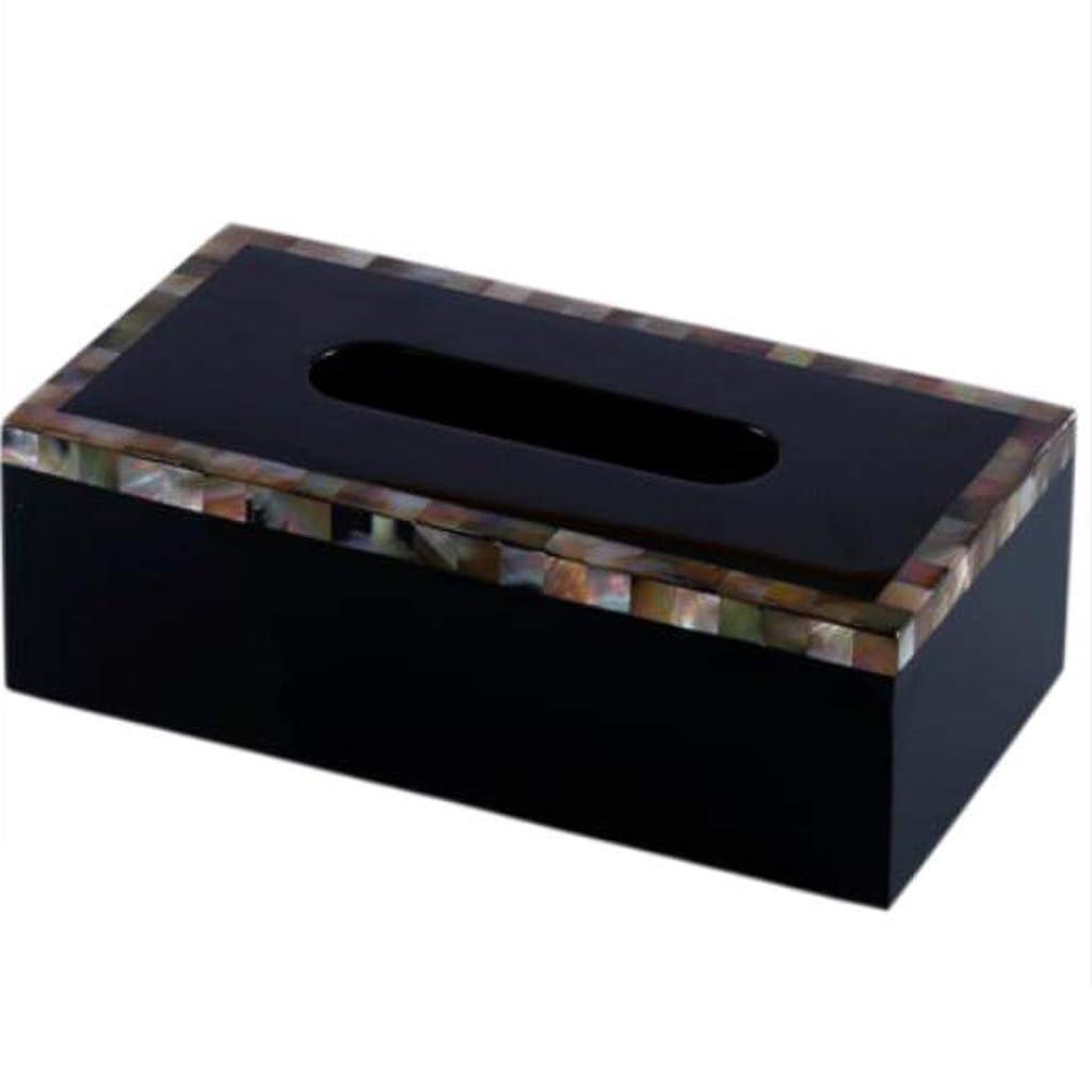 コーン感度晩ごはんティッシュボックスシェルティッシュボックスリビングルームトレイヨーロッパクリエイティブブラック家庭用ペーパータオル収納ボックス JSFQ