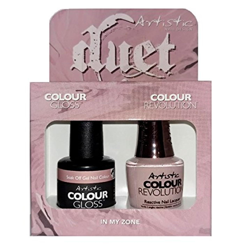 まとめるヘリコプター長々とArtistic Nail Design - Duet Gel & Polish Duo - In My Zone - 15 mL / 0.5 oz each