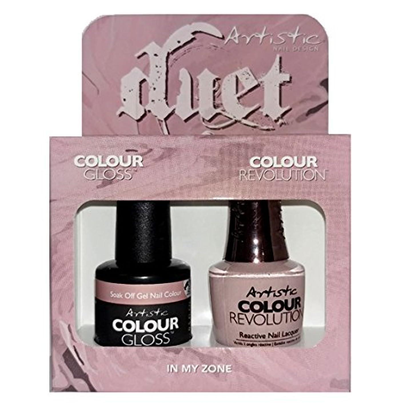 バンドル暴動手荷物Artistic Nail Design - Duet Gel & Polish Duo - In My Zone - 15 mL / 0.5 oz each