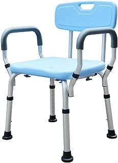 FJXLZ  Shower chair  With armrests With backrest Old man Bath chair Disabled Bathing stool Bathroom Aluminum alloy Bath chair Detachable  lightweight