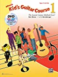 Alfred's Kid's Guitar Course 1: The Easiest Guitar Method Ever!, Book, DVD & Online Video/Audio/Software