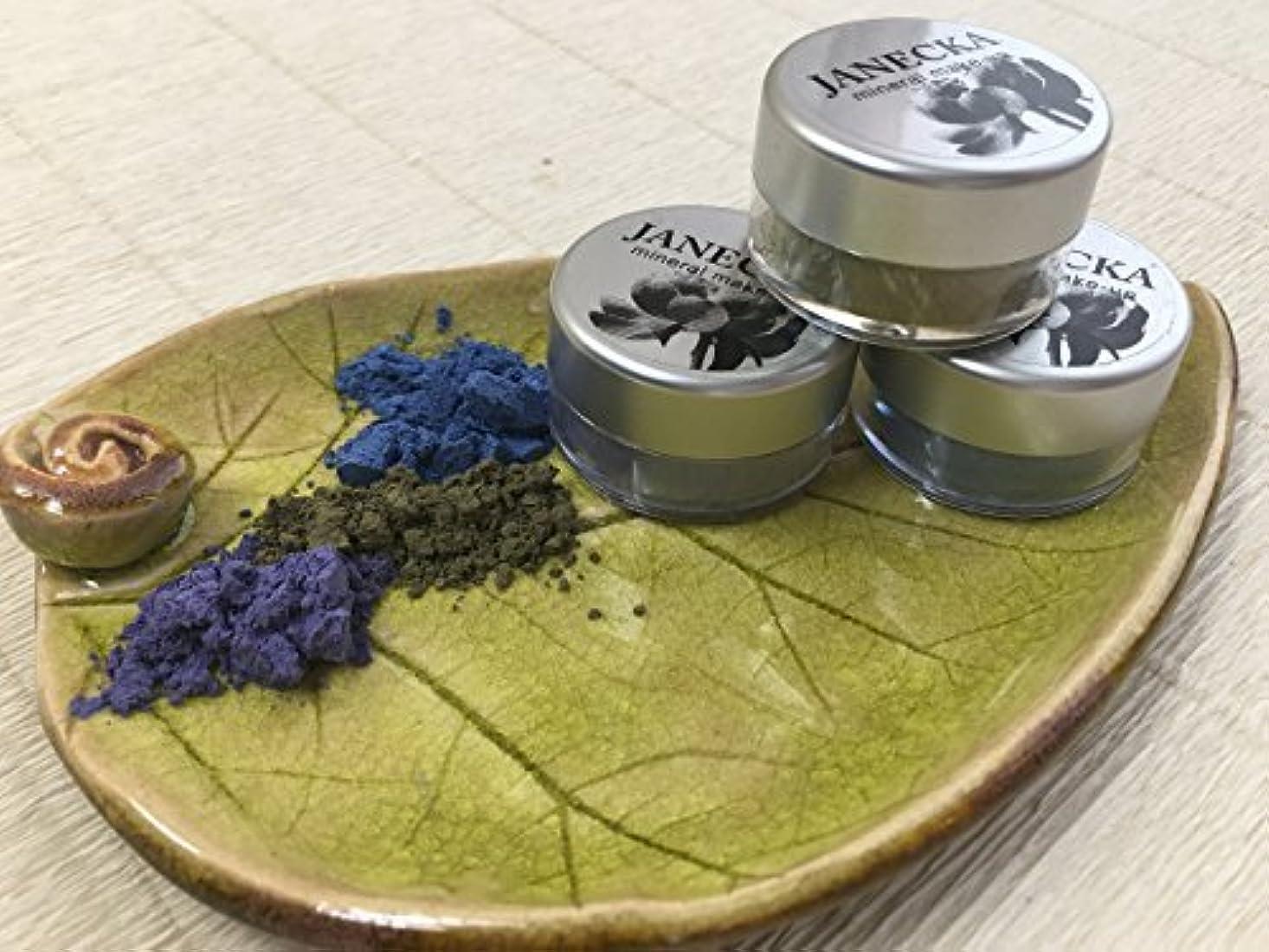 顔料交渉する対応するJANECKA Multi Color Eye Shadow - Handcrafted - Mineral Make-Up - Gift Set [並行輸入品]
