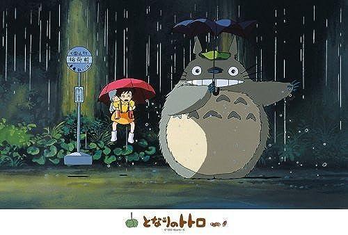 salida Studio Ghibli Totoro 300 Pieces Jigsaw Puzzle Puzzle Puzzle Finished Talla 15 x10  (japan import) by ensky  hasta un 50% de descuento