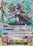 ファイアーエムブレム0 / ブースターパック第7弾 / B07-064 R のんきな金鵄武者 セツナ