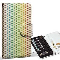 スマコレ ploom TECH プルームテック 専用 レザーケース 手帳型 タバコ ケース カバー 合皮 ケース カバー 収納 プルームケース デザイン 革 チェック・ボーダー ドット 水玉 カラフル 005273