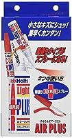 Holts(ホルツ) エアープラスLight MH20001
