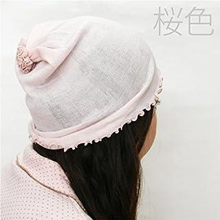 【絹屋】シルク100% ナイトキャップ(4463)