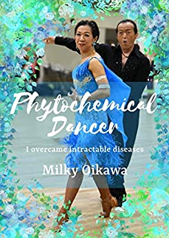 [Milky Oikawa]のPhytochemical Dancer: I overcame intractable diseases. (Milky Series Book 1) (English Edition)