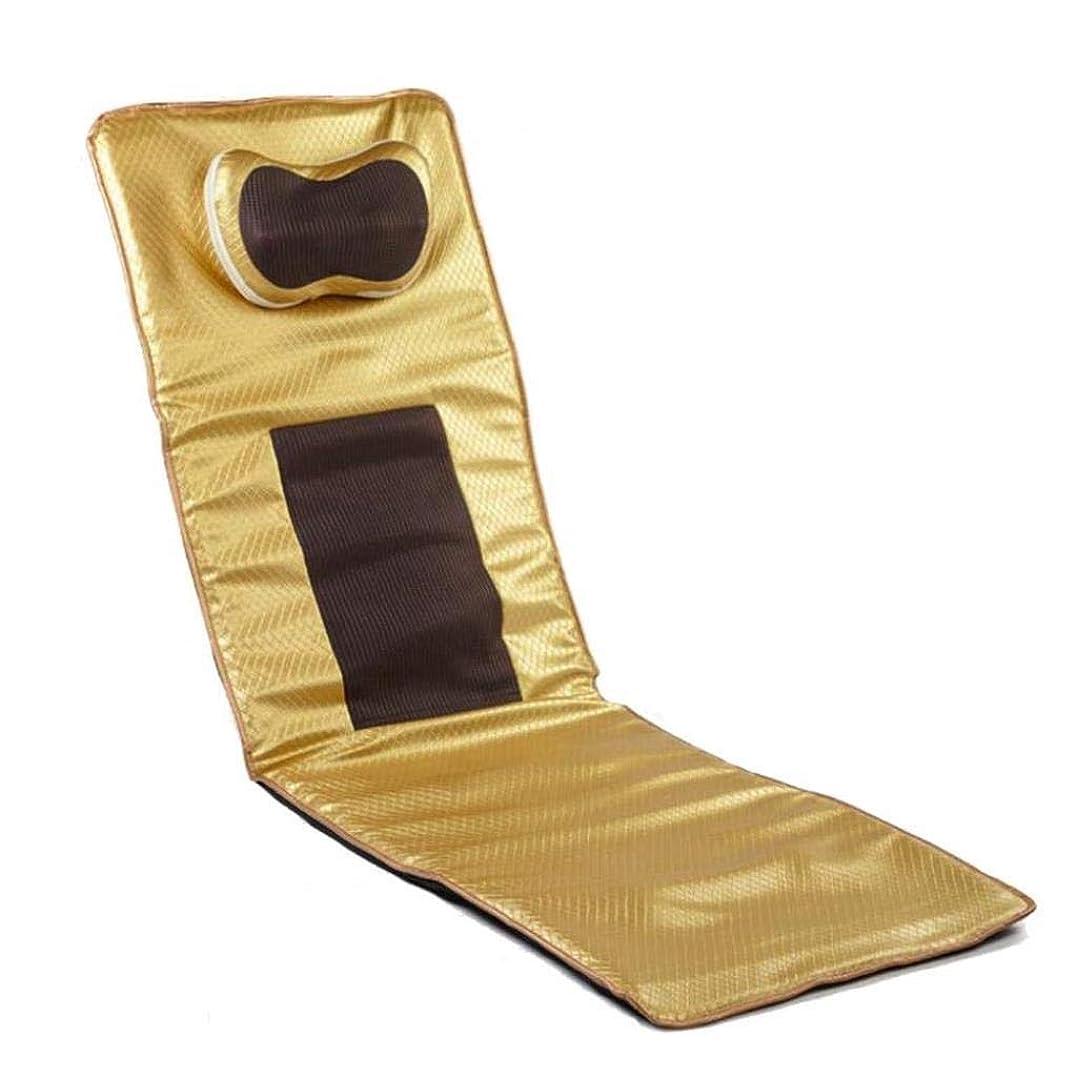 クラフトからかう敵電気マッサージクッション、全身加熱マッサージクッション、マッサージ枕付き、折り畳み式の多機能電気マッサージマットレス、痛み/圧力を和らげる