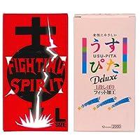 コンドーム うすぴた 2000 12個入 + FIGHTING SPIRIT (ファイティングスピリット) コンドーム Lサイズ 12個入