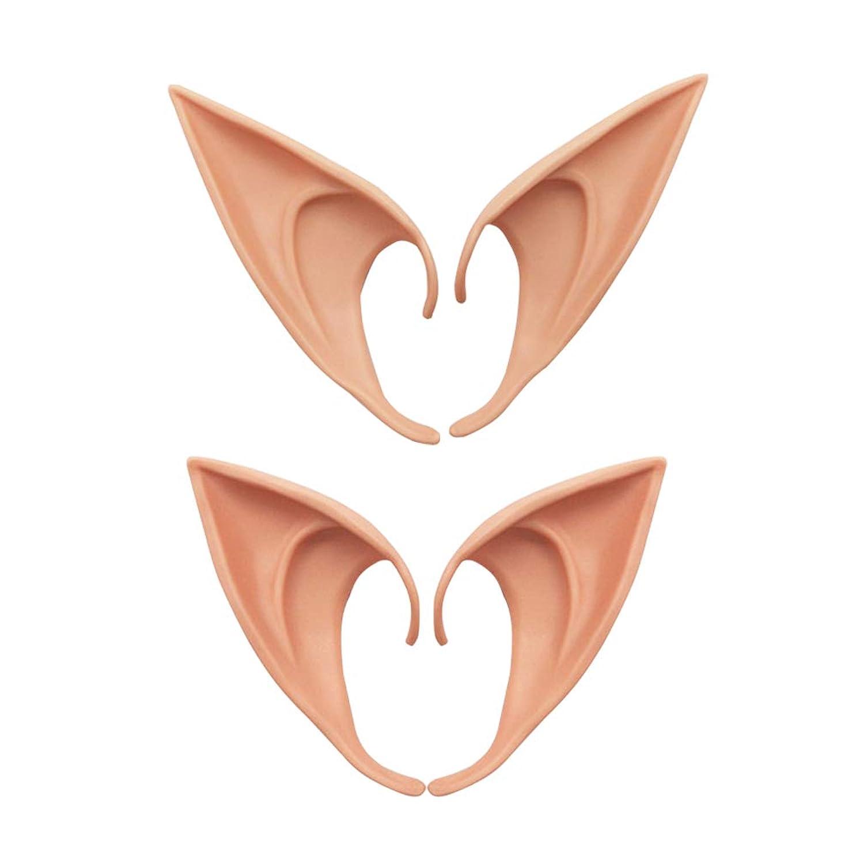 トランクハンディキャップ虫Toyvian エルフ耳コスプレイースターカーニバルパーティーエルフコスチューム補綴耳偽のヒント耳写真小道具4ピース