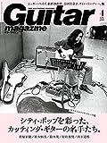 ギター・マガジン 2019年4月号