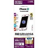 ラスタバナナ iPhoneSE/5s/5c フィルム 指紋・反射防止(アンチグレア) アイフォンSE/5s/5c 液晶保護フィルム T702IP6C