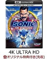 【店舗限定特典つき】 ソニック・ザ・ムービー 4K Ultra HD+ブルーレイ(オリジナル・トートバッグ付き)【4K ULTRA HD】