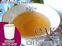 【本格】紅茶 茶葉 ダージリン 茶缶付 オークス茶園 ファーストフラッシュ SFTGFOP1 CH ORGANIC EX3/2018 50g