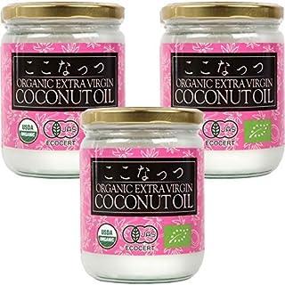 オーガニック エキストラバージン ココナッツオイル (有機 無添加 100% 天然 非加熱 中鎖脂肪酸 MCT) COCOCURE 3本 [並行輸入品]