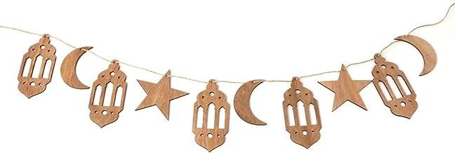 Amosfun Wood Lesser Bairam Hanging Banner Moon Star Lantern Decor Banner Ramadan Eid Party Decorations | Islamic Muslim Pa...