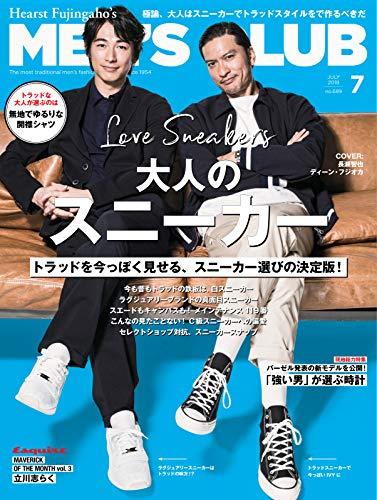 MEN'S CLUB (メンズクラブ) 2018年7月号 (2018-05-24) [雑誌]