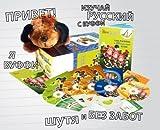 Kit audiovisuel PetraLingua dvd-cd-livres russe pour enfants