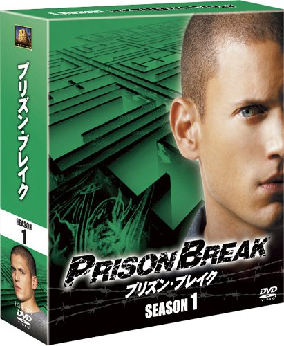 プリズン・ブレイク シーズン1 (SEASONSコンパクト・ボックス) [DVD]
