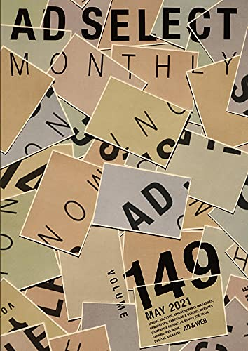 AD SELECT MONTHLY VOL.149