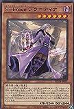 遊戯王 BLVO-JP015 S-Force プラ=ティナ (日本語版 レア) ブレイジング・ボルテックス