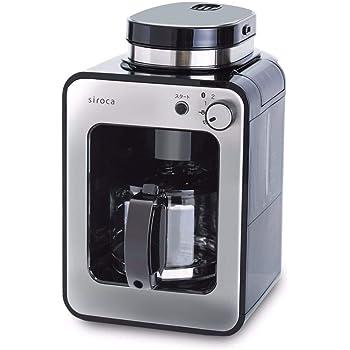 シロカ 全自動コーヒーメーカー 新ブレード搭載 [アイスコーヒー対応/静音/コンパクト/ミル2段階/豆・粉両対応/蒸らし/ガラスサーバー] SC-A211 ステンレスシルバー