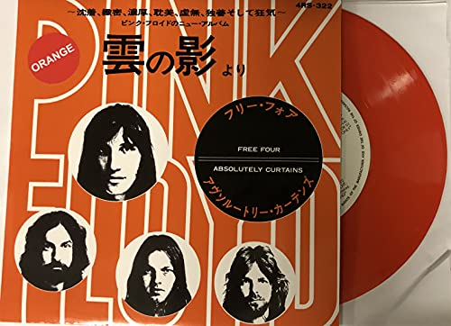 Free Four / Absolutely Curtains LIMITED ORANGE COLOR VINYL