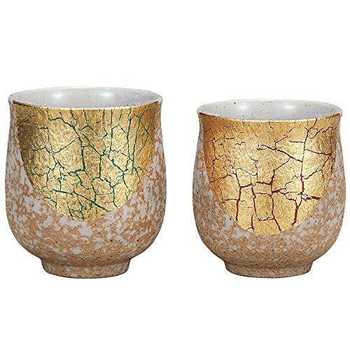 Kutani Pair Tea Cups Gold Leaf Yaki Yunomi