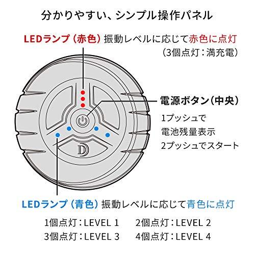 ドクターエア3DコンディショニングボールCB-01|ストレッチボール1分間で4,000回の振動専用アシストカバー付き