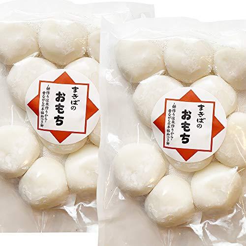 餅 20個入 丸餅 無添加 防腐剤不使用餅 もち 手作り 福岡県産