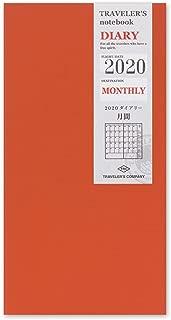 デザインフィル トラベラーズノート 手帳 リフィル 2020年 A5スリム マンスリー 14408006 (2019年 12月始まり)